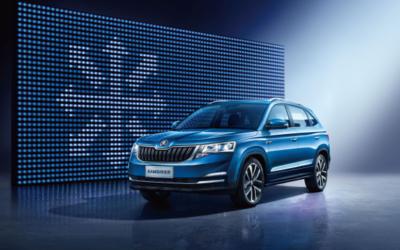 Salon de Pékin : un nouveau SUV Skoda au programme